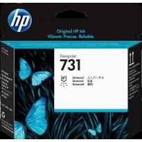 HP CABEZAL BK / C / M / Y - DESIGNJET T520 / T120 / T1700 - Nº 731