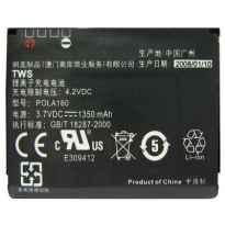 BATERIA MOVIL HTC TOUCH CRUISE 35H00101-01M