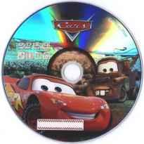 DVD-R 8X VIRGEN DISNEY CARS 4.7GB TARRINA 10U